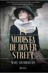 Una novela sobre el mundo de la moda