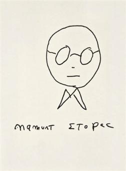 Autorretrato de Capote