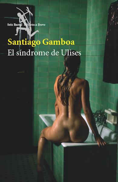 Reseña del libro de Santiago Gamboa