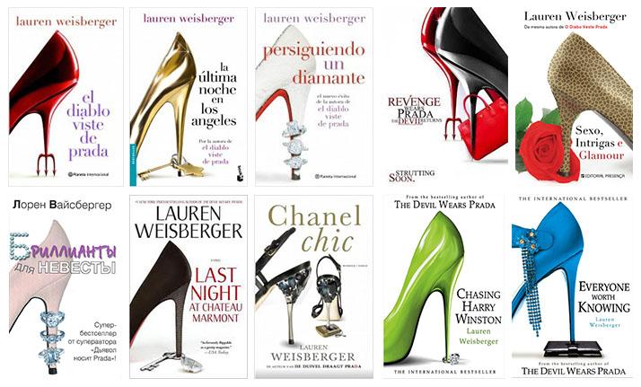 Los tacones, protagonistas de las portadas de Lauren Weisberger