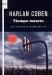 Novela de misterio en torno al baloncesto: Tiempo muerto de Harlan Coben