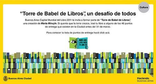 Cartel de la Torre de Babel de Libros