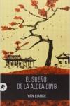 Una novela sobre una epidemia que contagia la sangre: El sueño de la aldea Ding, de Yan Lianke