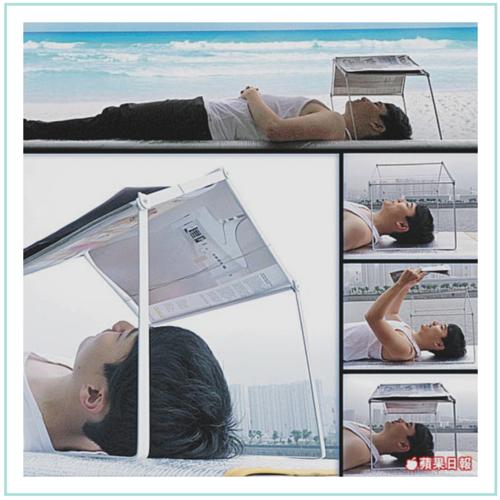 Inventos frikis para lectores: parasol lector