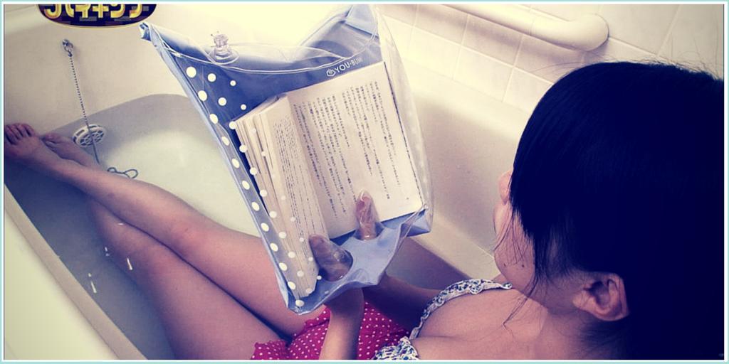 Inventos para lectores: protector del agua para libros