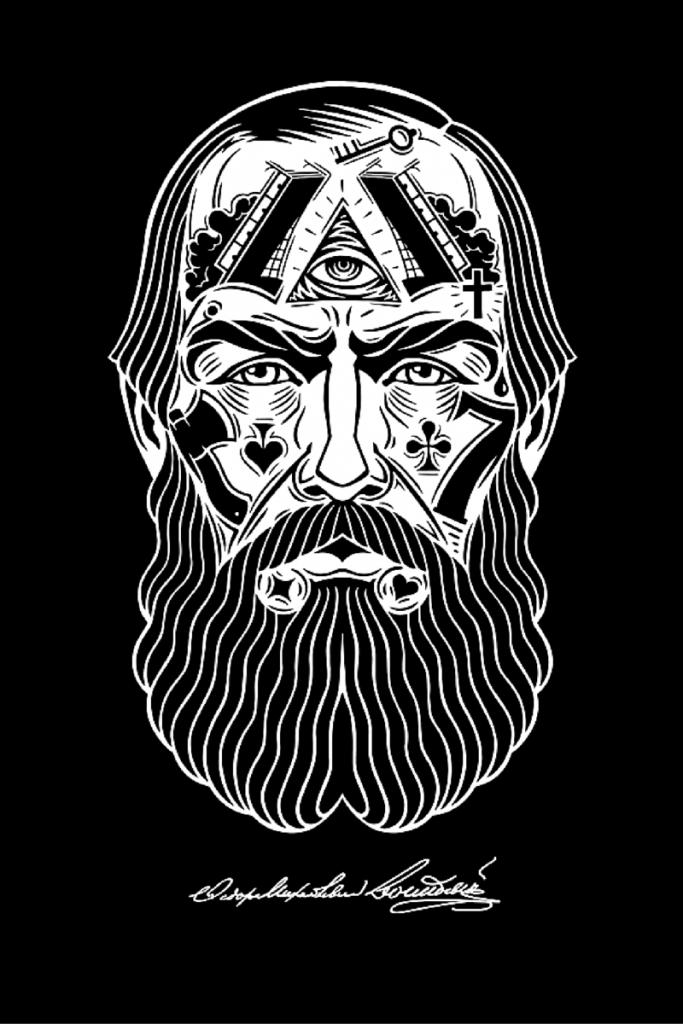 Genial retrato en blanco y negro de Fiódor Dostoyevski