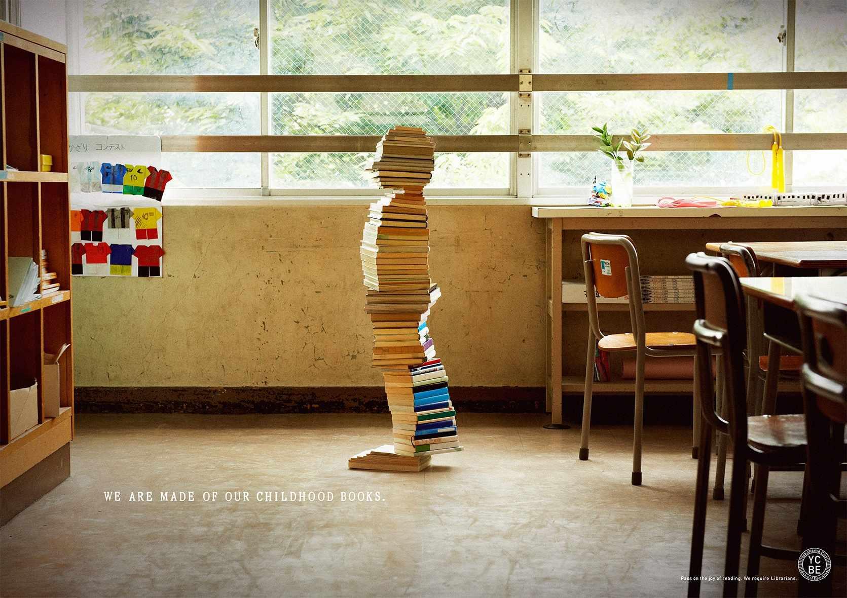 Campaña de fomento de la lectura en Japón