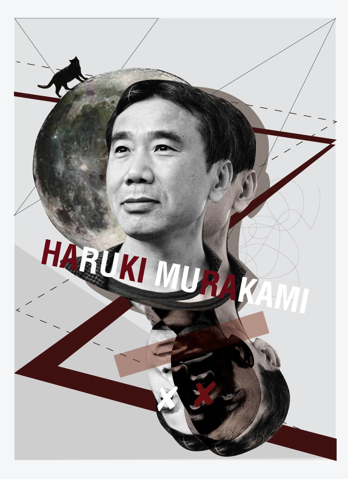 Collage de Haruki Murakami
